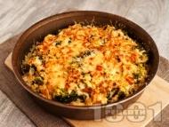 Рецепта Запеканка с пилешко месо, броколи, сметана, майонеза и пармезан на фурна